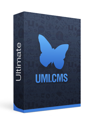 UMI CMS редакция Ultimate
